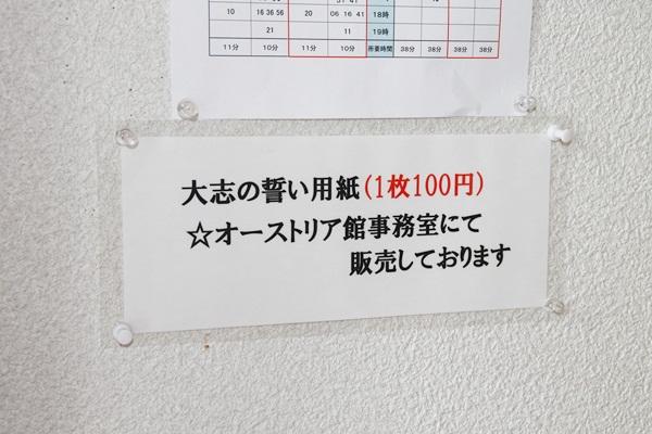 IMG_8344_600